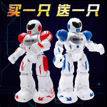 Intelligent remote control electric puzzle robot robot toys will sing and dance childrens toy boy and girl