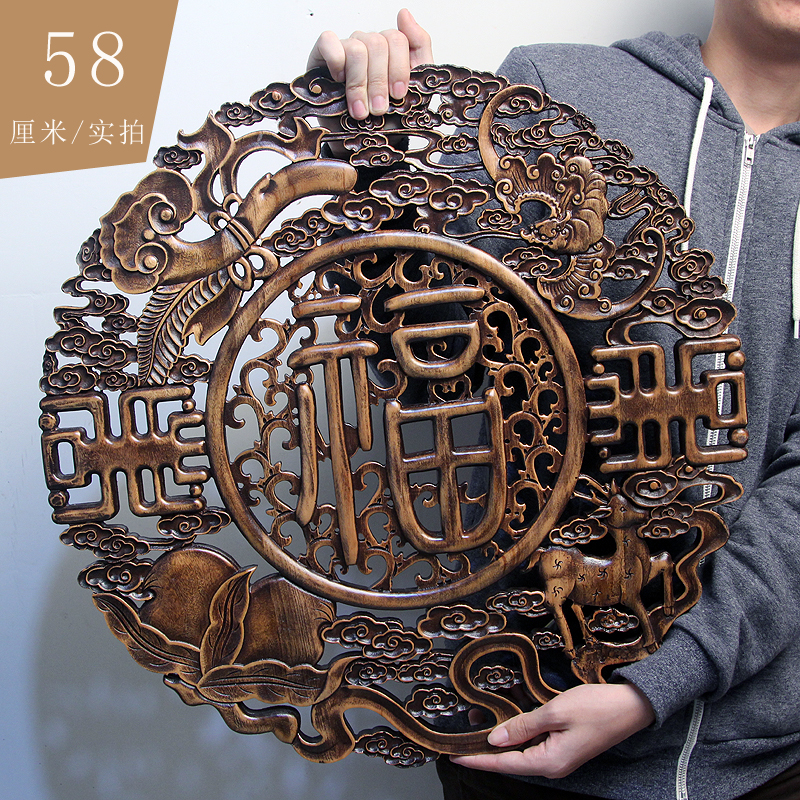 Dongyang wood carving pendant Xiangzhang wood carving painting craft gift decoration Chinese living room art Fu character bedroom decoration