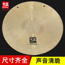 Wuhan Dongxin Gongs and drums musical instrument wind Gong Gong qin cavity strike Drama Regiment drama send Gong Hammer