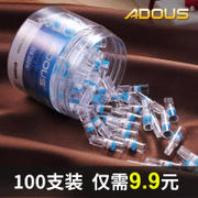 Adous/ love Dou Shi disposable cigarette holder filter cigarette filter bead blasting men smoke cigarette filter Yanju