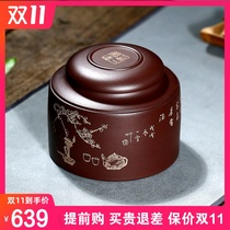 Purple sand tea can large tea box storage tank ceramic Puer bucket sealed can gift box storage tea can portable box
