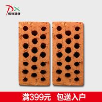 Pei Xiang Building materials porous red brick unit: Block Size: 230*110*80MM