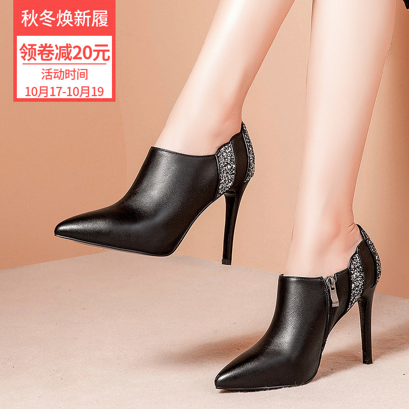 Women's Shoes Spring and Autumn 2019 New Korean Version Baitie Fashion High-heeled Shoes Women's Autumn Shoes Genuine Leather Shoes Women's Single Shoes