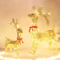 Christmas decoration hotel shopping mall window creative moose pose scene layout LED lights decoration Christmas deer.