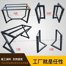 Custom Wrought iron paint table legs Metal table legs Dining table table legs bracket Dining table legs Iron shelf Office conference table frame