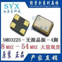 3225 12 M 13 M 16 M 24 M 25 M 26 M 27 M 20 M 30 MHZ puce passive oscillateur à cristal 4 pieds