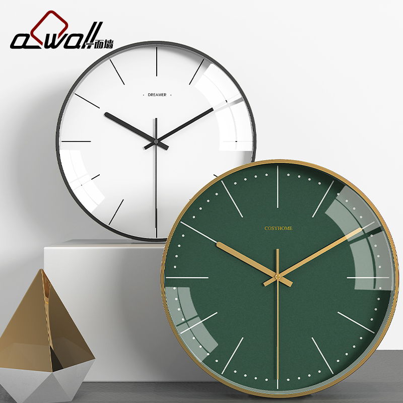 Modern Simple Silent Clock Living Room Home Clock Nordic Style Individual Creative Fashion Atmospheric Hall Clock