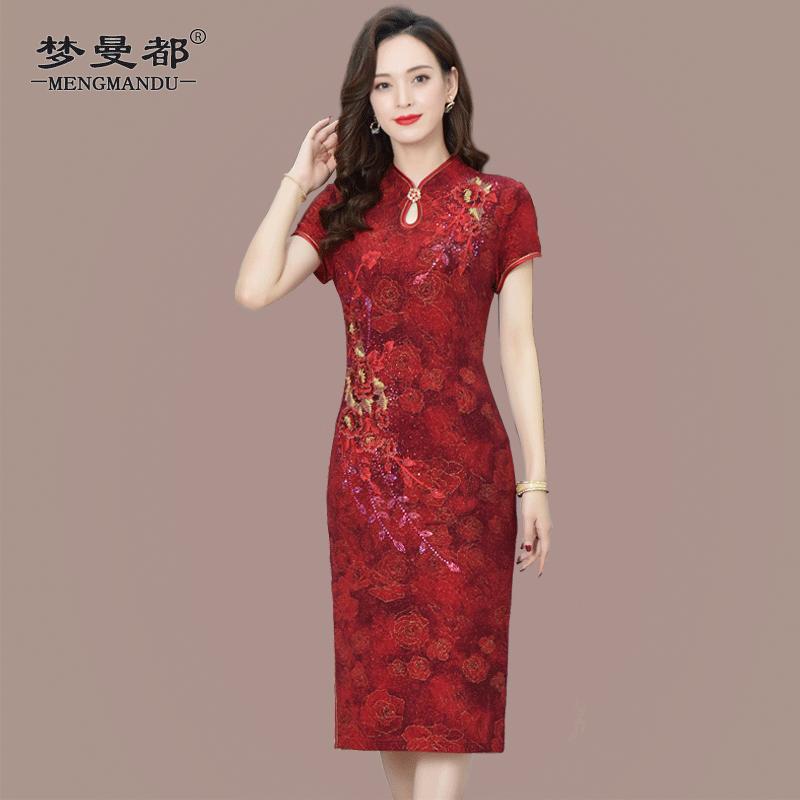 2021 wedding mom dress noble mother-in-law wedding dress vintage slim middle-aged hi mother-in-law cheongsam dress female