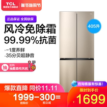 TCL 405 liter cross opens four doors of cold and frost-free home energy-saving refrigerator official flagship store