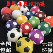 Dragon Fish anti-eye floating with ball stingray toys submerged small football fish tank set Mini Soccer 6