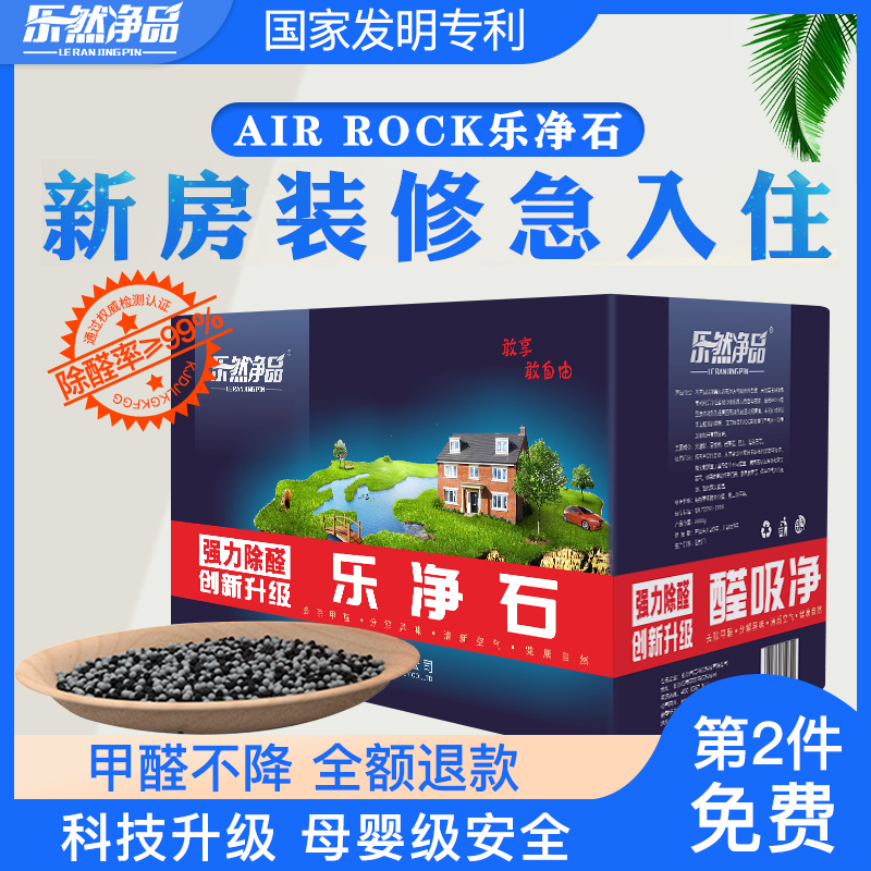 Activated carbon in addition to formaldehyde deodorizing new room bamboo charcoal package to taste home decoration strong formaldehyde artifact carbon remover