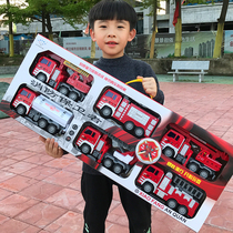 Toy set for large wrestle-resistant fire truck Children's inertia crane lifting sprinkler engineering truck Boy car