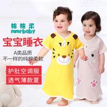 宝宝婴儿男童幼儿纯棉儿童薄款睡裙