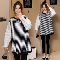 Korean version of loose pregnant women sweater in the long section of maternity clothes Tide freaky personality shirt fashion Western spring and autumn set