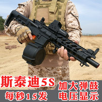 Steady under 5S and the M4 gun bursts of electric feed water egg gun adult live-action CS child toy gun