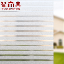 Electrostatic adhesive-free Glass Sticker transparent shutters, moving doors and windows, sun-proof and heat-insulating household balconies