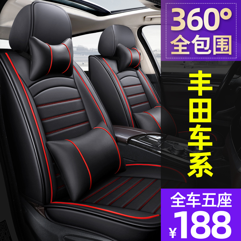 Suitable for the 21 new Toyota Corolla Ryling Vichy FS dazzling car seat cover four-season GM all-inclusive cushion