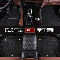 全包围汽车脚垫专用于宝马5系525li320li奔驰c200l奥迪a4Q5Q3A6L