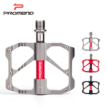 Bicycle pedal bearing general road non-slip aluminum alloy Perrin pedal bicycle accessories mountain bike pedal
