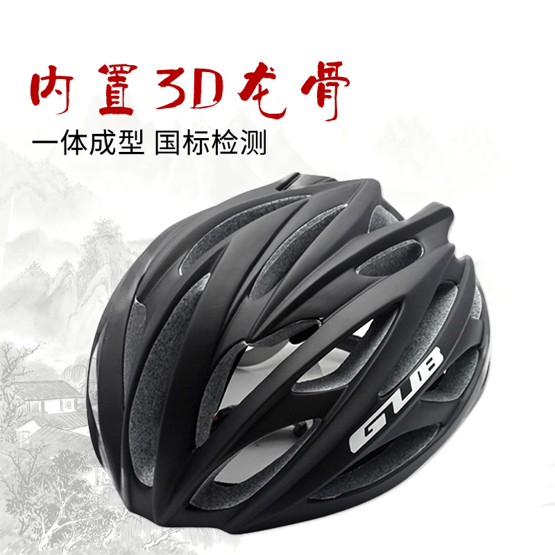 [The goods stop production and no stock]GUB SV6 bicycle helmet male summer bicycle riding equipment safety hat female mountain bike equipment bicycle
