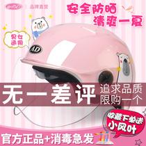 AD electric battery car helmet gray men and women cute summer sunscreen half helmet helmet four seasons universal full helmet