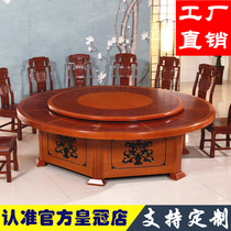 Hotel electric dining table Round Table rotating 16 people banquet large table 15 people solid wood hot pot dining table and chair combination