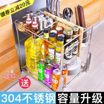 Kitchen Pull Basket 304 stainless Steel seasoning basket drawer Type Locker Kitchen Cabinet bowl basket cabinet damping seasoning Basket