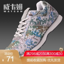 Winter new 07a Camouflage as a shoe trainer shoe male running shoes training shoes ultra light velvet thickening emancipation shoe man