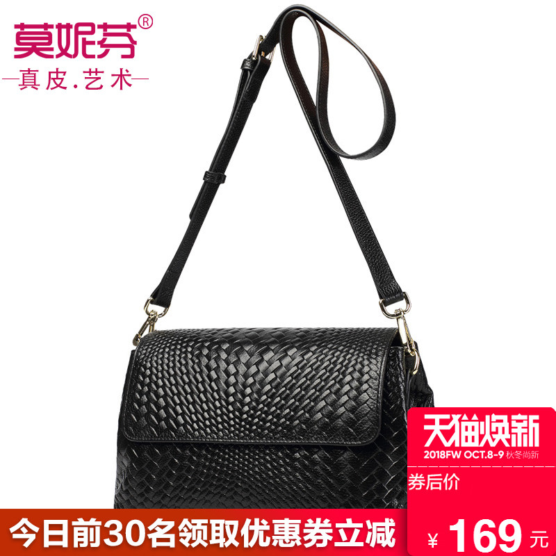 Diagonal cross bag female 2018 new leather female bag shoulder bag leather woven pattern hanging bag female simple small bag
