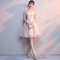 Summer party champagne color sexy dress