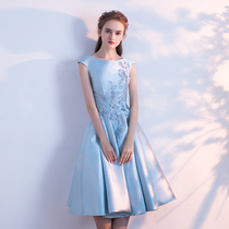 Skinny Korean Bridesmaid clothes