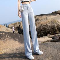 Thin section tencel denim wide leg pants womens summer high waist thin hanging 2021 new loose ice silk straight tube mop pants