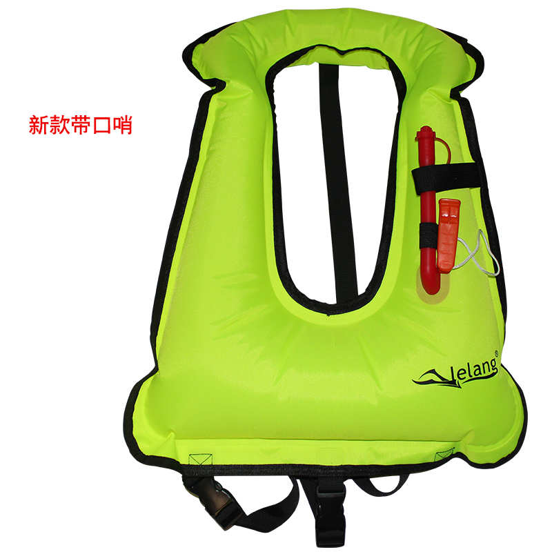 Lelang portable inflatable buoyancy life vest snorkeling life jacket diving surfing rafting island equipment