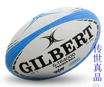Gilbert TR-4000 Gilbert UK imports No. 5th British rugby-Blue