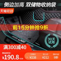 Les coussinets entièrement fermés de pied de voiture sont consacrés à CAMRY Long Easy Speed CRV Maiten Ten Generations Of The Domain Accord Passat