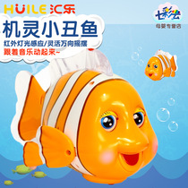 Huile 998 Smart Clown Fish Universal Rotary Electric Toy Music Crawl 2-year-old Baby Magic Le Baoyu Car