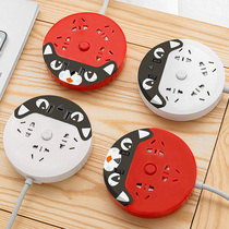 Multi-function usb socket dormitory student panel porous flapper with line plug row to drag the board long line home