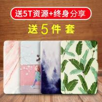 Kindle ebook Protection Kit kindlepaperwhite1 2 3 protective shell 899 958 yuan Leather sleeve KPW3 2 1 shell reader protective shell Japanese hibernation wake-up light design