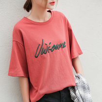 Summer new temperament elegant and comfortable fashion personality ladies T-shirt