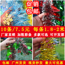 Wool color Bar Christmas Ribbon decoration New Years Day color stripe flower Event evening wedding layout Birthday room decoration