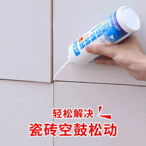 Tiles are followed by a powerful adhesive ground brick empty drum loose repair injection special plastic wall brick back glue magnetic brick repair agent