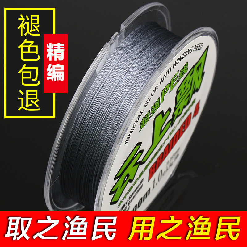 Strong horse fish line 8 series main line sub-line imported PE line sub-line super strong pull high horsepower anti-bite fishing line