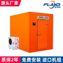 Холодильные камеры Fulande полный комплект оборудования для хранения свежих продуктов Небольшие холодильные камеры для фруктов и овощей Мясо и морепродукты замороженные пользовательские бытовые мобильные устройства