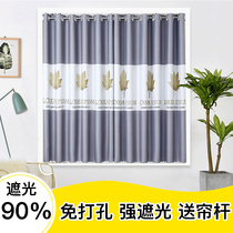 Simple blackout curtains free drilling installation floating curtains rental dormitory artifact telescopic pole short window curtain Nordic
