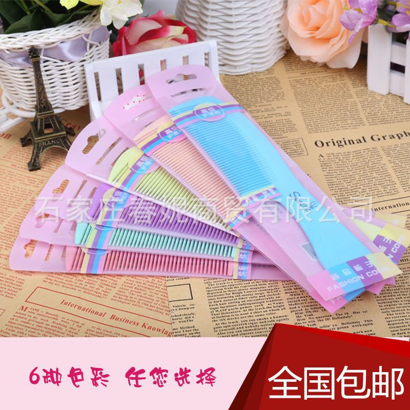 Packaging plastic comb candy color comb Comb straight hair comb