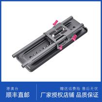 WARAXE Tomahawk ARRI model Dovetail quick plate combination porous pipe frame gimbal base FS7 FS5 ARRI
