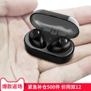 Force group w 1 Wireless Bluetooth headset ear ultra small contact plug movement in binaural Mini running