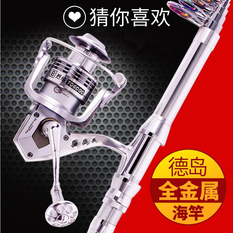 De Dao Metal Hand Puts the Pole White/Platinum Edition Fishing Pole into the Sea Pole and Throws the Pole Hard and Long Distance to Clean the Warehouse