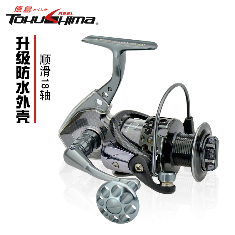 Dedao HK 2nd Generation Seawater-proof Fishing Wheel All Metal Line Cup Fishing Wheel 18 Axis Fishing Wheel Haidiao Spinning Wheel Jiji Fishing Wheel