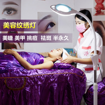 Day delivery Crown where LED beauty salon cold light pattern embroidered light beauty lamp eyelash nail lamp shadowless floor lamp